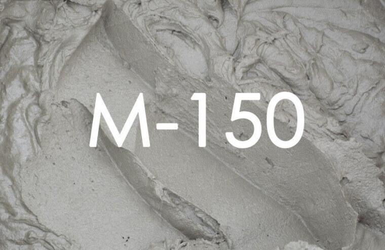 Раствор цементный м 150 купить строительный бетон краснодар
